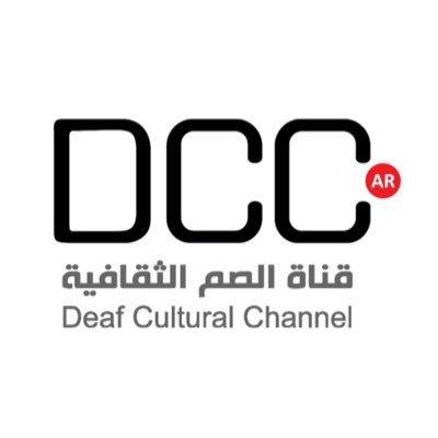 قناة الثقافية الاعلام dcc 161191059302081.jpg